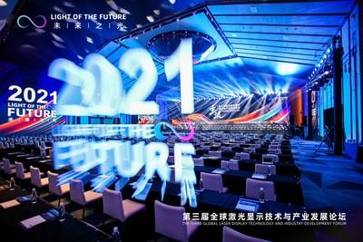 Global Laser Display Industry Forum